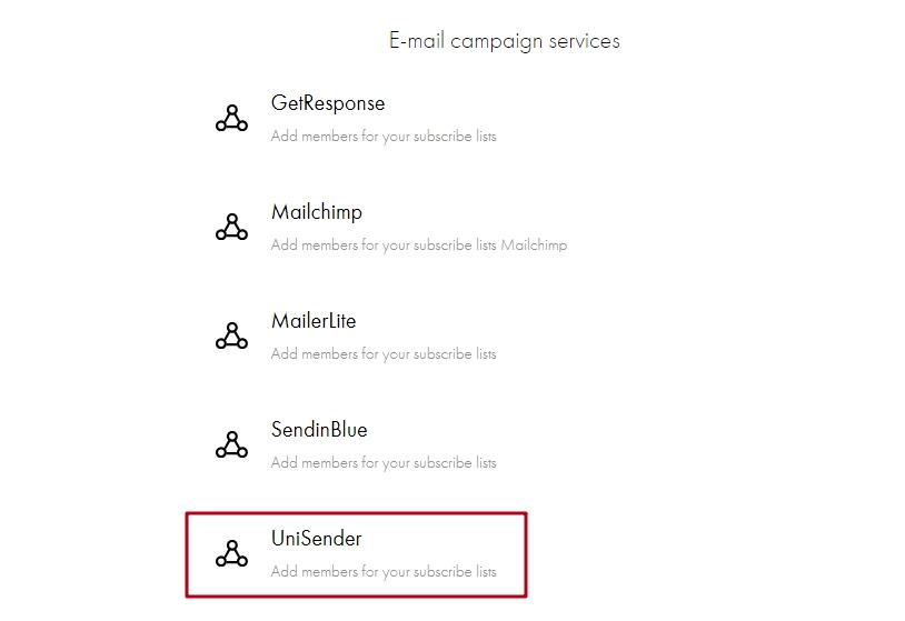 UniSender Integration with Tilda
